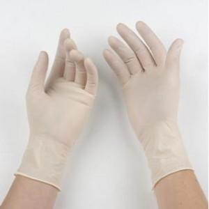 Găng tay nitrile màu trắng không bột
